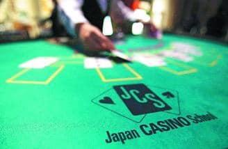 日本傳計劃徵收賭場入場費2000日圓