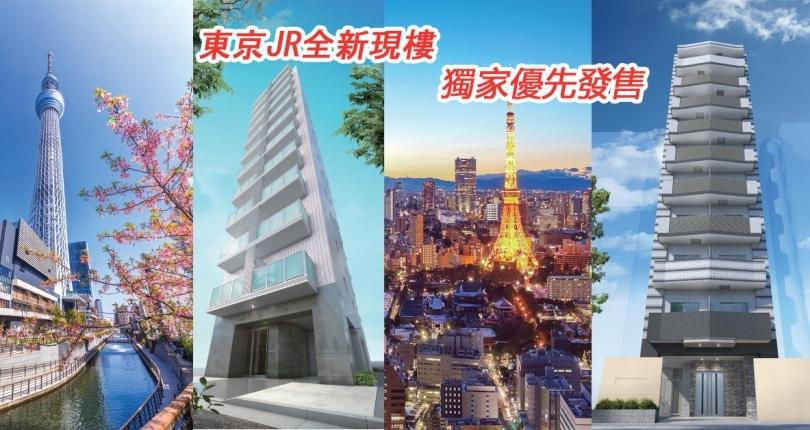 狂賀!香港優先獨家開售,首日後已有7個單位簽約予定中!