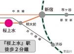 J9013 京王線