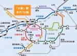 J9052 大阪環狀線