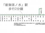 J9135 千代田線
