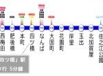 J9137 四つ橋線