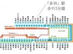J9138 京浜東北線